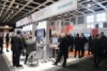 نمایشگاه بینالمللی تخصصی تکنولوژی اطلاعات در علوم پزشکی برلین آلمان