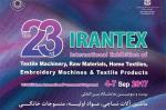 بيست و سومين نمایشگاه بین المللی ماشین آلات، مواد اولیه، منسوجات خانگی، ماشینهای گلدوزی و محصولات نساجی - تهران 96