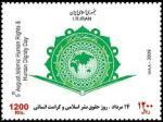 روز حقوق بشر اسلامي و كرامت انساني(96)