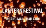 جشنواره فانوس چیانگ مای(Yi Peng And Loy Krathong)  - تایلند