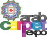تور نمایشگاهی فرش و کفپوش ابوظبی