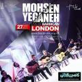 کنسرت لندن محسن یگانه