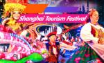 جشنواره گردشگری شانگهای - چین