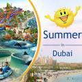 جشنواره سورپرایز تابستانی دبی