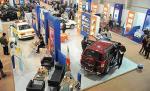 هشتمين نمايشگاه تخصصي خودرو ، قطعات و صنايع وابسته   - اراک