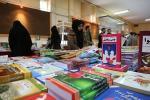 نمایشگاه کتاب  - بوشهر