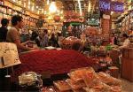 نمایشگاه صنایع دستی، سوغات و جشنواره اقوام - بوشهر