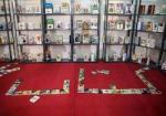 یازدهمين نمایشگاه کتاب - استان گلستان