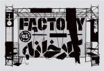 نمایشگاه کارخانه 01؛تهران - تیر 97