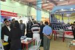 چهارمین نمایشگاه بین المللی آب و برق و صنایع وابسته کیش