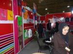 سومین نمایشگاه تخصصی روابط عمومی و بازاریابی شیراز