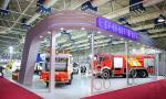 نمایشگاه خدمات شهری حمل و نقل شهری و ماشین آلات وابسته ( شهر زیبا ) ؛شیراز - آذر 97