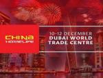 نمایشگاه محصولات و کالاهای چینی دبی ؛امارات - آذر 97