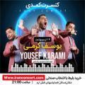 کنسرت خنده یوسف کرمی؛تهران - اردیبهشت 98