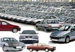 نمایشگاه خودرو سبک و سنگین؛خوزستان - بهمن 98