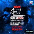 کنسرت ایهام ؛ تهران - مرداد 98
