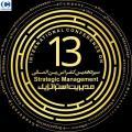 کنفرانس مدیریت استراتژیک ؛تهران - آبان 98