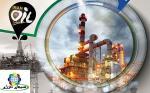 نمایشگاه انرژی نفت گاز و پتروشیمی؛ساری - بهمن و اسفند 98