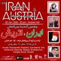 کنسرت گروه فرناد (ارکستر بین المللی ایران - اتریش) ؛ تهران - دی 98