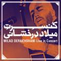 کنسرت میلاد درخشانی ؛تهران - اسفند 98