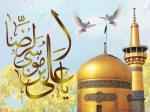 ولادت امام رضا علیه السلام [ ١١ ذوالقعده ] - تیر 99