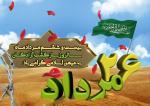سالروز ورود آزادگانِ سرافراز به وطن  ؛مرداد 99