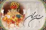 مهر روز،جشن مهرگان - مهر 99