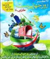 روز جهانی پست [ 9 October ] مهر 99