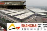 نمایشگاه بین المللی علامتهای دیجیتالی شانگهای چین 2021