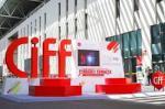 نمایشگاه بین المللی ماشین آلات مبلمان و مواد اولیه شانگهای چین 2021