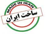 نمایشگاه تخصصی تولید ملی و کالای ایرانی مشهد 1400