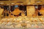 نمایشگاه بین المللی تخصصی فلزات گرانبها، طلا، جواهرات، نقره، سنگهای قیمتی، ساعت، بدلیجات و ماشین آلات مربوطه ایران تبریز 1400
