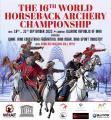 مسابقات جهانی کمانگیری روی اسب 1400