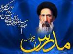 روز مجلس آذر 1400