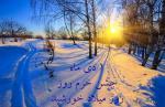 روز میلاد خورشید جشن خرم روز، نخستین جشن دیگان دی 1400