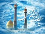 ولادت حضرت عبدالعظيم حسني (ع)