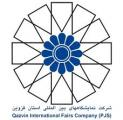 ششمین نمایشگاه قرآن و علوم قرآنی - قزوین