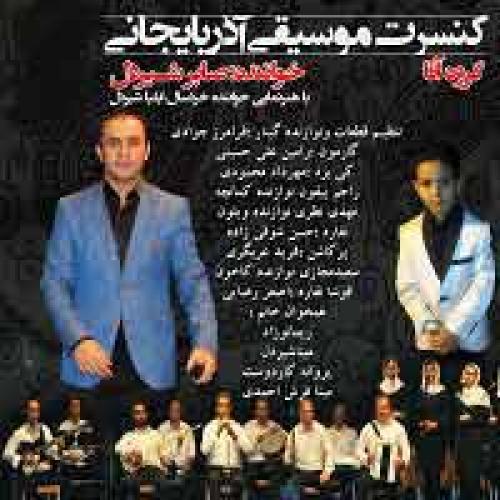 کنسرت آذربایجانی صابر شیردل