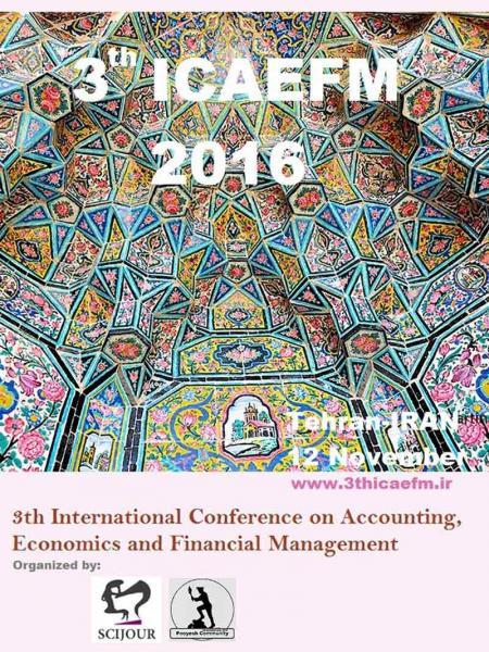 سومین کنفرانس بین المللی حسابداری اقتصاد و مدیریت مالی