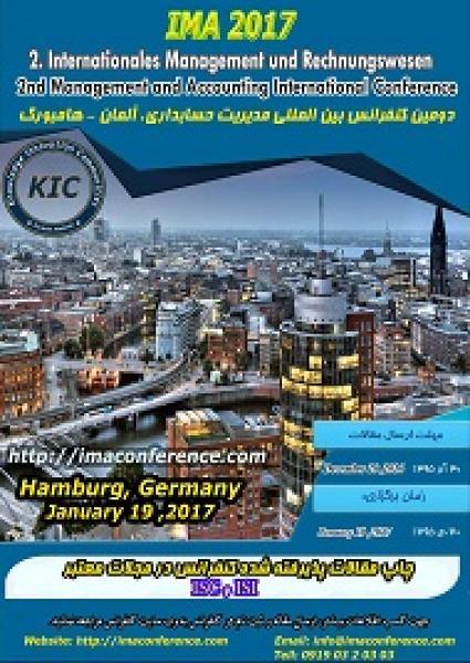 کنفرانس بین المللی مدیریت حسابداری - آلمان