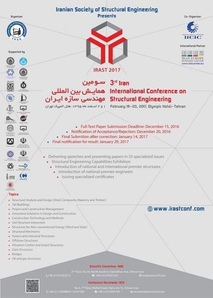 سومین همایش بین المللی مهندسی سازه
