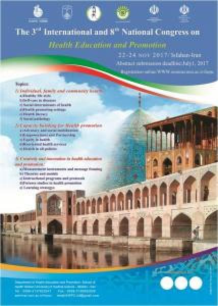 سومین کنگره بین المللی و هشتمین کنگره ملی آموزش بهداشت و ارتقای سلامت