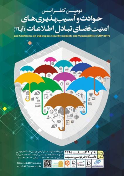 دومین کنفرانس حوادث و آسیبپذیریهای امنیت فضای تبادل اطلاعات - آپا 2