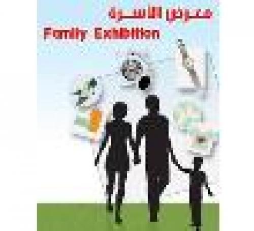نمایشگاه بین المللی انواع محصولات پاییز در مشرف - کویت
