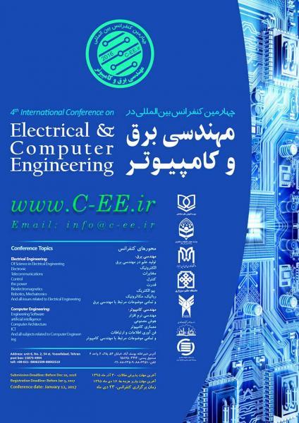 چهارمین کنفرانس بین المللی مهندسی برق و کامپیوتر
