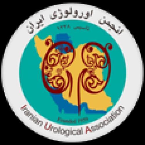 بیستمین کنگره انجمن اورولوژی ایران