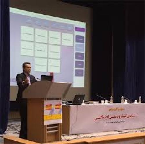 سمینار کاربردی قانون کار و تامین اجتماعی