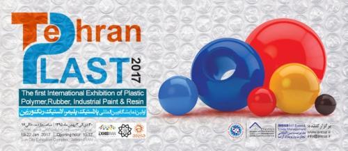 نمایشگاه بین المللی پلاستیک ، پلیمر ، لاستیک ، رنگ و رزین (تهران پلاست) - تهران