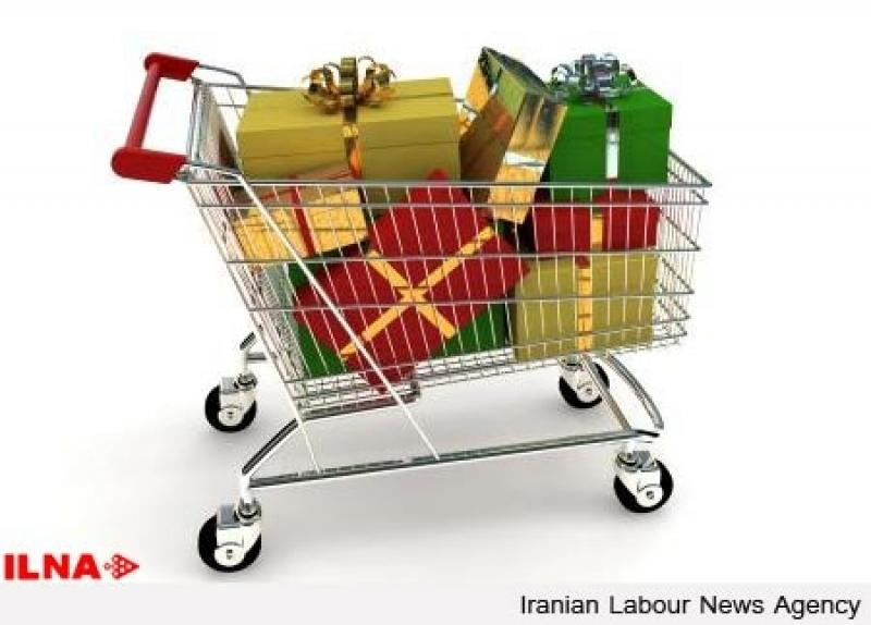 نمایشگاه عرضه مستقیم کالا مصلی تهران