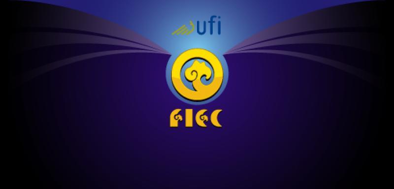 شانزدهمین نمایشگاه اینترنت، مخابرات و ارتباطات Fars Telecom شیراز 96